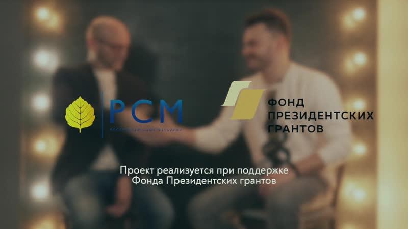 Интервью музыкального продюсера Сергея Харина в проекте Студвесна Online