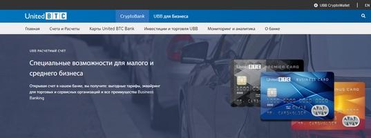 займер личный кабинет income-bank.ru займ 1 месяц