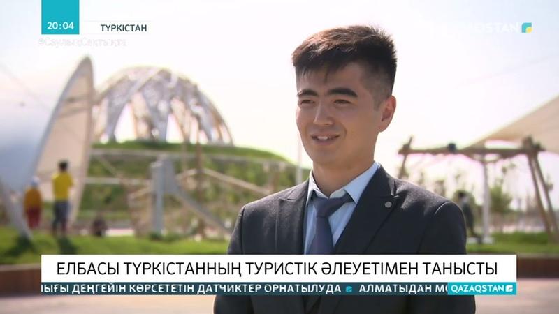 Н Назарбаев Түркістандағы халықаралық әуежайдың ашылу салтанатына қатысты