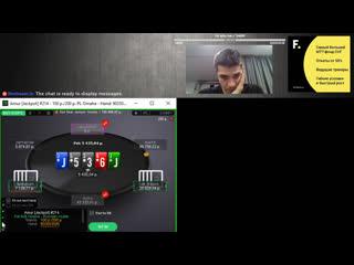 Благотворительный турнир Liay5 + PLO на !pokerdom !superbonus