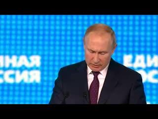 Владимир Путин выступил на пленарном заседании XIX съезда Всероссийской политической партии Единая Россия.