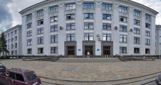 Луганчанин сядет на 12 лет за сбор информации об охране Пасечника