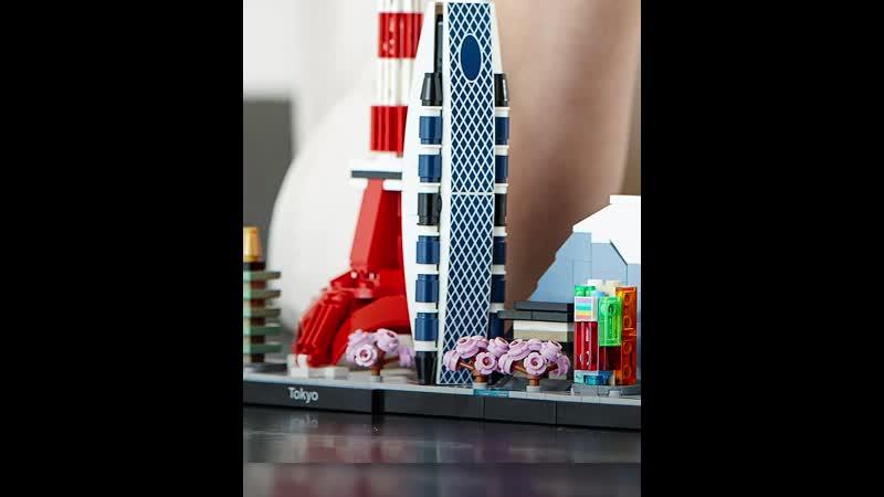 LEGO Architecture 21051 Токио