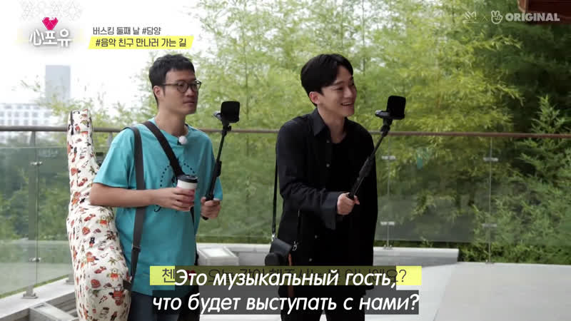 РУСС САБ 191111 Шоу 'Heart4You Chen Edition' EP14