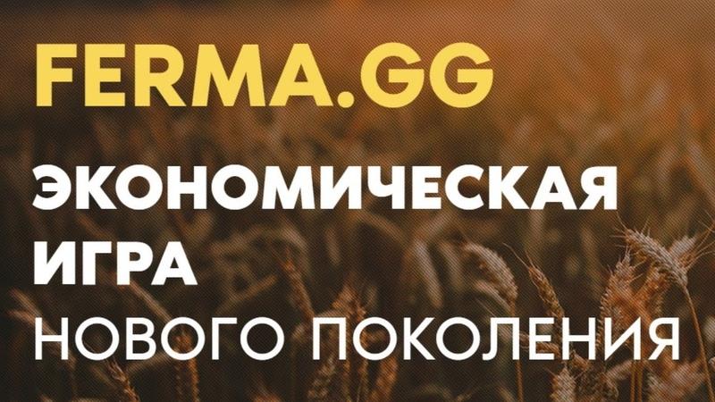 НОВЫЙ ПРОЕКТ ДЛЯ ЗАРАБОТКА СТРАХОВОЙ ФОНД 30 000 РУБЛЕЙ
