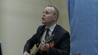 ❄ Серёжа Снежный — «День Детей: концерт для самых особенных» (Часть 2, акустика) ©