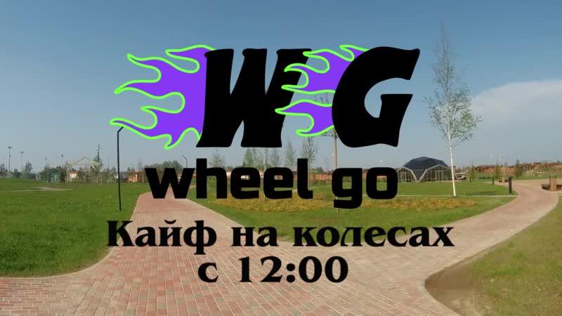 WheelGo Promo