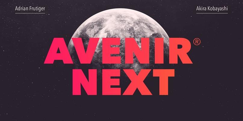 шрифт Avenir Next