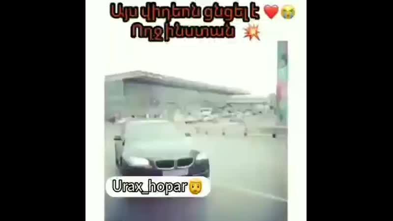 Urax_hopar20190702083755591.mp4