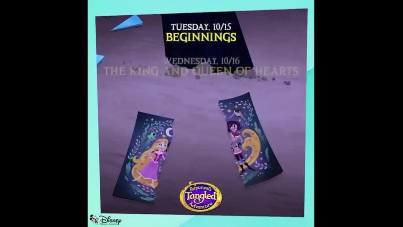 Rapunzel's Tangled Adventure new episodes 15.10.19- 18.10.19