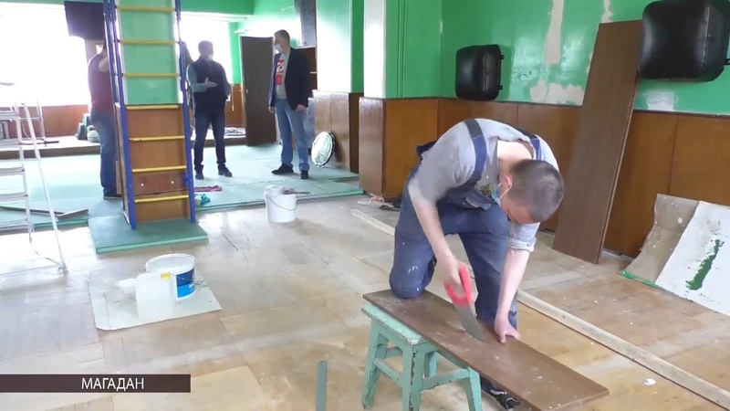 В магаданском «Подвиге» отремонтируют спортзал и тир