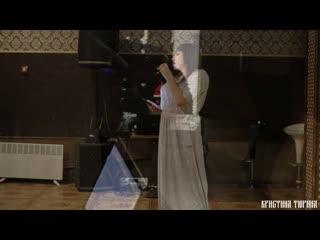 Кристина тюрина @live #вокал #банкет #юмор #музыка #пение  #cover #дискотека #промо  #соло  #диджей  #ресторан  #лайв