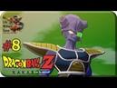 Dragon Ball Z: Kakarot[ 8] - Ужасные подручные Фризы (Прохождение на русском(Без комментариев))