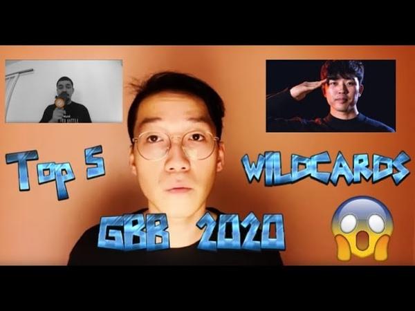 Top 5 Grand Beatbox Battle 2020 WILDCARDS ! Part 1 ! SOLO