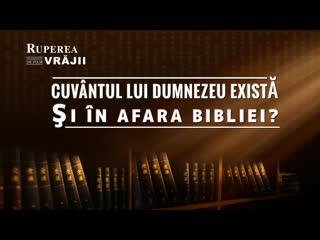 """Film creștin """"ruperea vrăjii"""" fragment 3 cuvântul lui dumnezeu există şi în afara bibliei"""