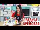 Кремовый Детский Торт ЯРКИЙ И ЛЁГКИЙ Лора кейк