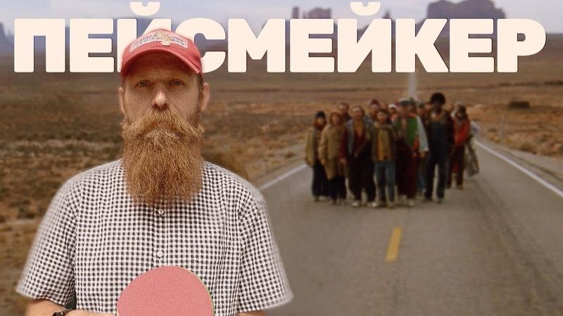 🎙️ 21 Гриша Ленин объемы 900 км в месяц трудности пейсмейкера длинный бег какой он без бороды