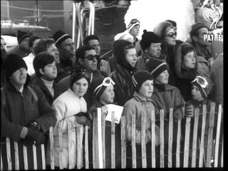 International Skiing (1969)