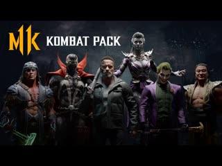 Новый трейлер Mortal Kombat Рифмы и Панчи