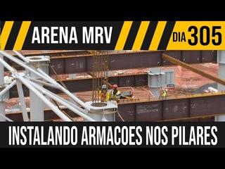 ARENA MRV   1/4 INSTALACÃO DAS ARMAÇÕES DENTRO DOS PILARES    18/02/2021