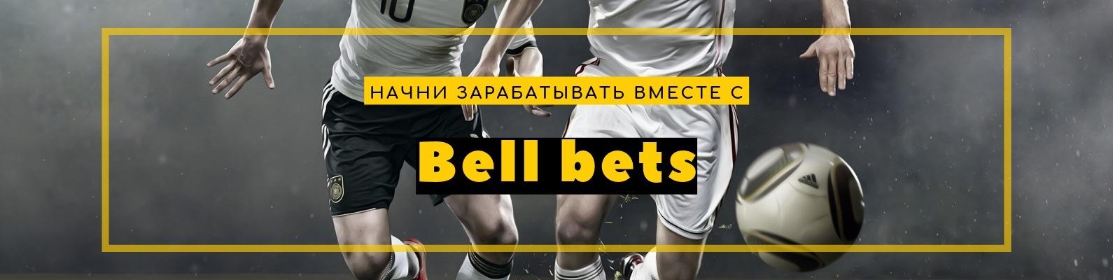 ставки от 50 рублей на спорт