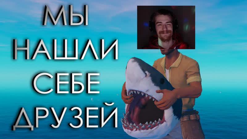 ИГРАЕМ В Raft=