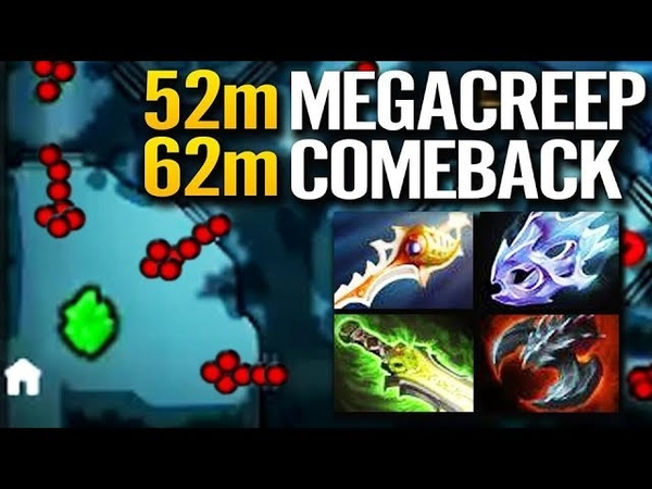 Dota 2 Last Hope DIVINE Comeback Gyrocopter Hard Carry Def MegaCreeps