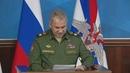 Срочно Доклад Шойгу главнокомандующему Путину на заседании Минобороны РФ