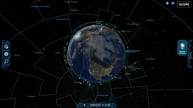 Как движется Луна с Ростова-на-Дону, полюсов, при отдалении от Земли и с самой Луны, относительно Солнца/созвездий