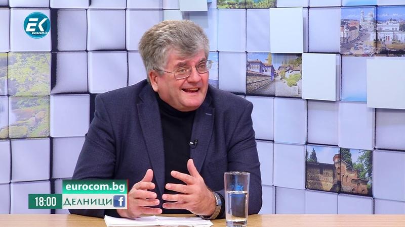 Еленко Божков енергиен експерт 17 01 2020