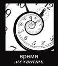 Вера Рослова - Красноярск,  Россия