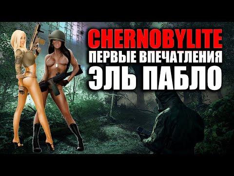 Chernobylite первые впечатления Эль Пабло
