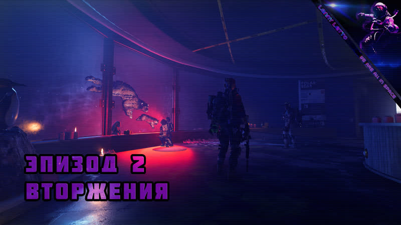 The Division 2   Эпизод 2   Вторжения