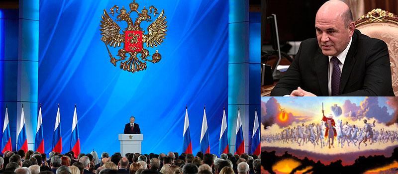 Отставка правительства Медведева: спектакль или реальный поворот?