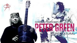 Peter Green (1997)