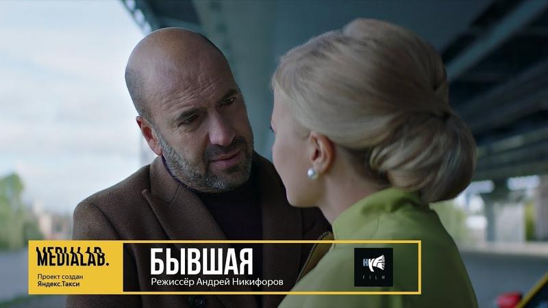 Бывшая режиссёр Андрей Никифоров Medialab