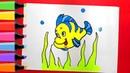 Как нарисовать рыбку Флаундер из мультика Русалочка / How to draw Flounder