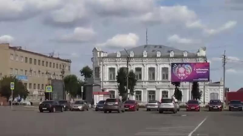 3. Центральная площадь г.Троицка. Краевед Белоусов Д.Л.