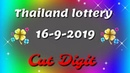 Thai lottery sure cut digit for 16-9-2019