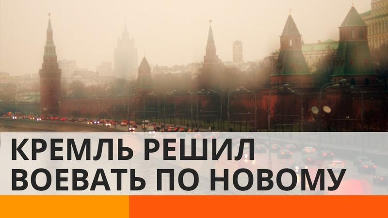 Кремль сменил тактику оккупации Украины