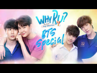 [FSG Libertas] WHY RU? Behind The Scenes Special / Почему ты? [рус.саб.]