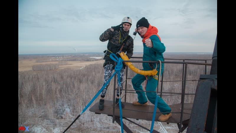Sergey Ber. прыжок FreeFallProX команда ProX74 объект AT53 Chelyabinsk 2019 1 jump RopeJumping