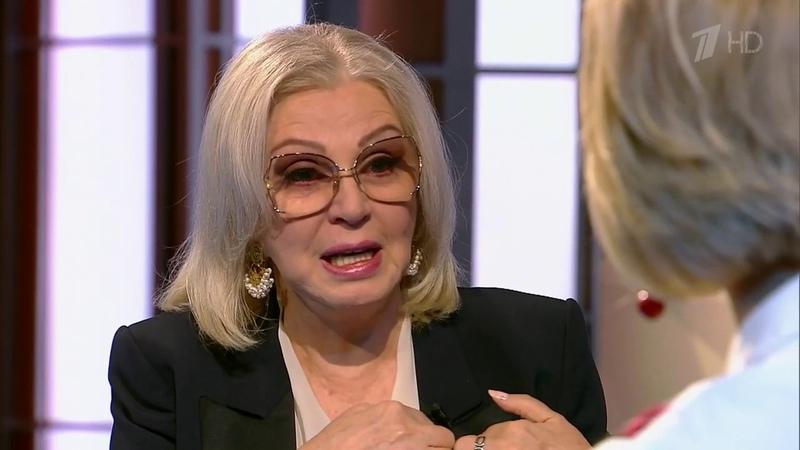 Валентина Титова - О любви