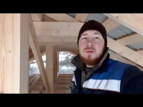 Строительство крыши Часть 3 Итоги