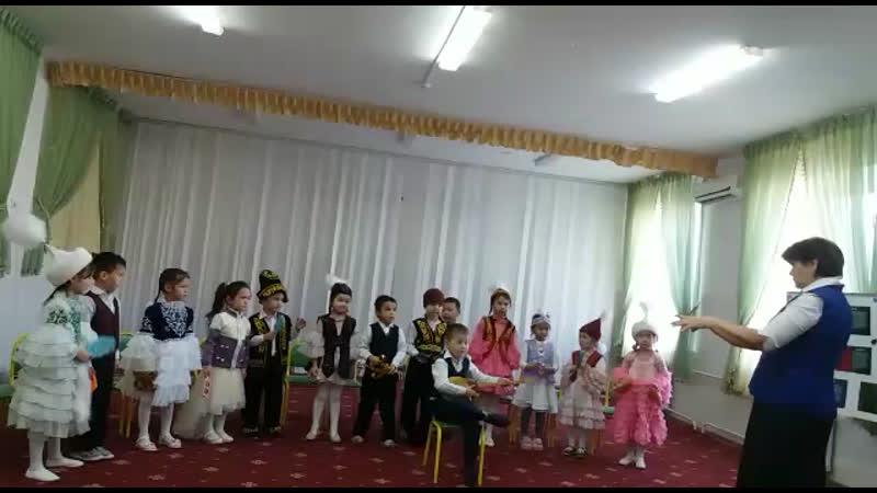Бегiм Кунекей садиги Музыкадан ашык сабак