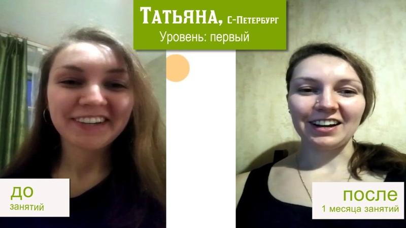 Видео учеников ДО и ПОСЛЕ занятий с речевым тренажёром английского языка Dialogo