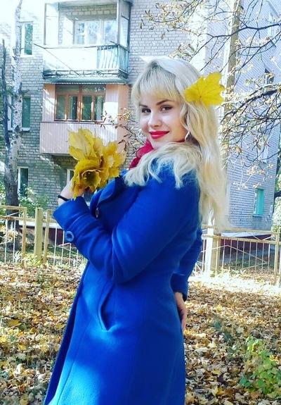 были романова саша артемовск украина смотреть картинки стоит того, что