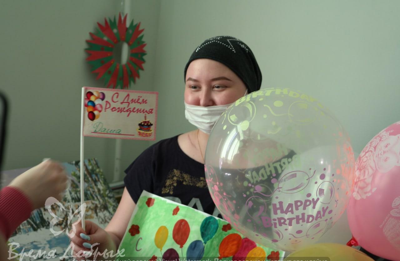 День рождения Даши Чернышевой