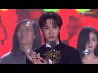 「trans」191228 tencent video starlight awards 2019