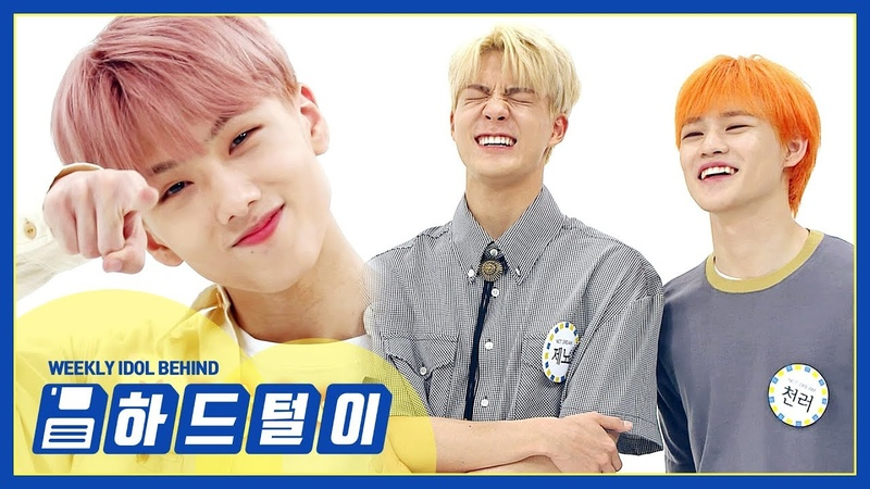 [주간아 미방EP.418] 케이팝의 꿈과 희망과 미래 NCT DREAM♡ 얌얌송의 꿈과 희망도 드림510